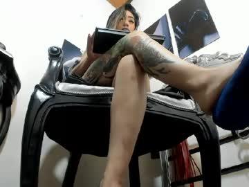 [19-08-20] megoddessara record private XXX video from Chaturbate