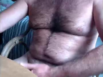 [03-06-19] wildone77 record public show video from Chaturbate