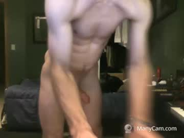 [23-11-18] bchillin28 record video with toys from Chaturbate.com