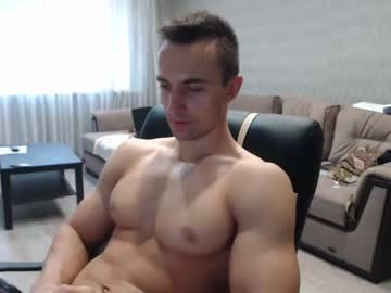 [12-07-20] prince_d1ck record private webcam
