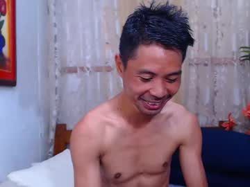 [25-05-20] aceforbedtime private webcam from Chaturbate