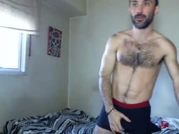 [18-04-19] aguslover show with toys from Chaturbate