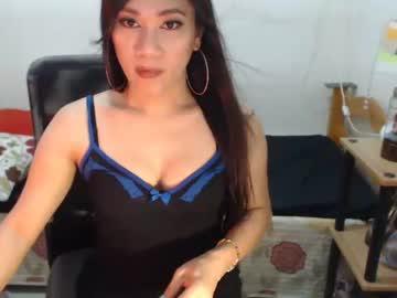 [19-03-20] marrymehonxx chaturbate public webcam