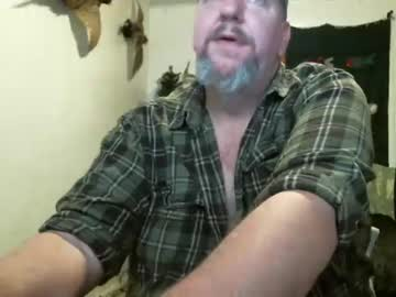 [09-12-18] walkingbird record video with dildo from Chaturbate.com