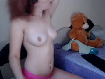 [20-08-18] lexy_sexy11 record cam show