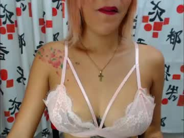 [23-09-20] swigirlx chaturbate premium show video