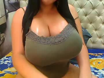 [11-06-19] luisabigcockk record public webcam