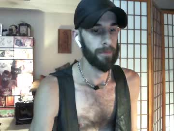 [13-08-19] leatherdude69 chaturbate premium show