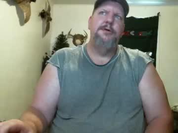 [12-08-18] walkingbird record blowjob video from Chaturbate.com