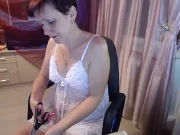 [12-08-18] dammaheart chaturbate private