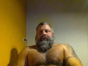 [21-03-19] steruess private webcam