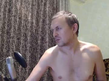 [20-07-20] vano_822 public webcam from Chaturbate