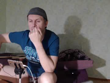 [20-01-20] vano_822 record private XXX video from Chaturbate