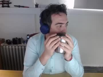 [07-04-20] tosmic record public webcam video