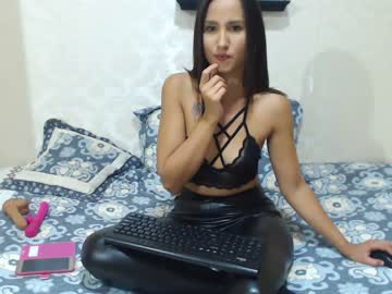 [20-08-18] kloeh record blowjob video from Chaturbate.com