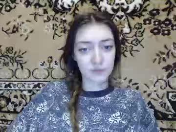 [18-11-19] sweetykaren private webcam