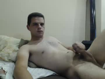 [20-11-18] marcianoo993 record video with dildo from Chaturbate.com