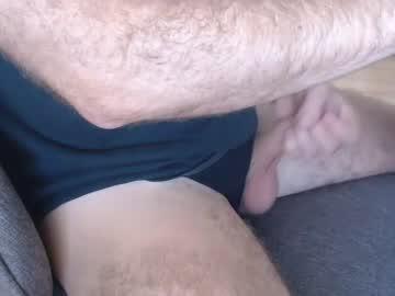 [24-08-20] eroskatt cam show
