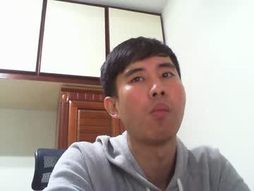 [23-01-19] zseszsesz chaturbate webcam