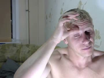 [23-08-19] kotbmeshke private sex video from Chaturbate