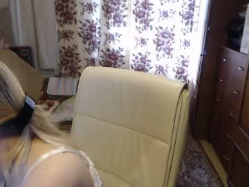 [02-07-20] olguscha chaturbate private