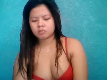 [13-11-19] _shelandmhea_ public webcam video