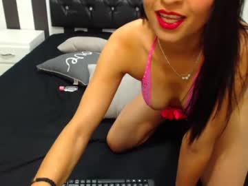 [17-03-20] selene_foxx chaturbate cam show