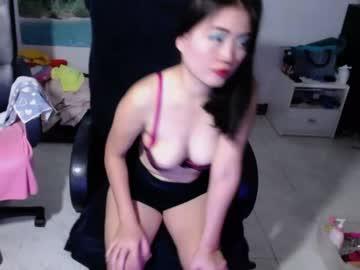 [19-09-18] cuteandsexyone private sex video from Chaturbate.com
