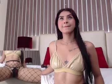 [09-09-21] joha_sexit record private show video