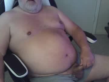 [04-07-20] nerdcock record video with dildo from Chaturbate