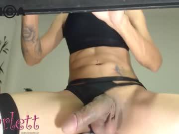 [09-04-20] scarletausti private XXX video from Chaturbate