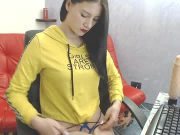 [18-11-19] alison_fire123 chaturbate record