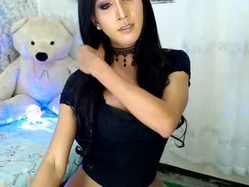 [25-02-20] esmeraldadiva record private sex video from Chaturbate