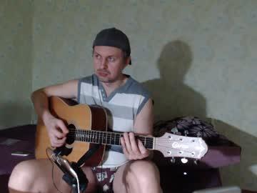 [24-01-20] vano_822 record private show from Chaturbate.com