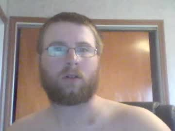 [07-04-20] bigturtlegs26akaa record private show video from Chaturbate