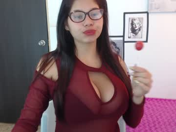 [10-03-20] sexylucyrodriguez record private XXX video