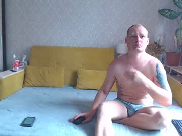[02-07-20] gentlelovers show with toys from Chaturbate.com