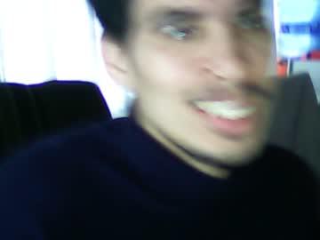 [25-06-21] latino_white_21 record public webcam video