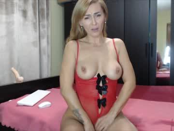 [28-12-19] cinnamon_lioness chaturbate private XXX video