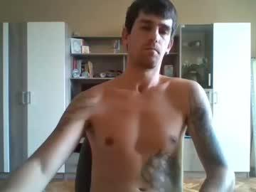 [16-09-19] plc4miehead private show video