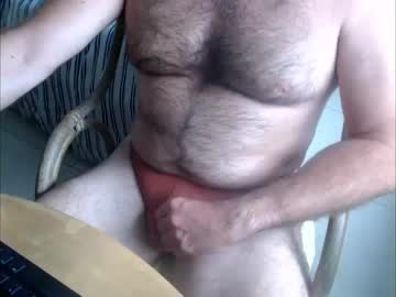 [17-03-19] wildone77 record show with cum from Chaturbate