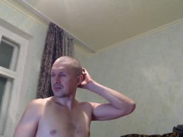 [05-08-20] vano_822 private XXX video from Chaturbate.com