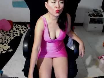 [25-10-18] cuteandsexyone webcam show from Chaturbate