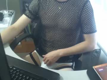 [17-06-21] chacul record public show from Chaturbate