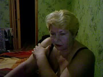 [13-11-18] hotlusi777 public webcam video