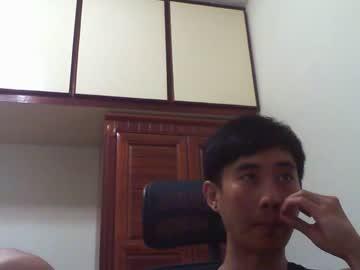 [12-07-19] zseszsesz chaturbate public webcam video