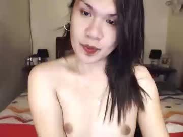 [12-11-18] seductive_katex record show with cum