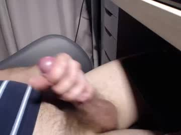 [18-12-18] bigdickdownunder chaturbate video